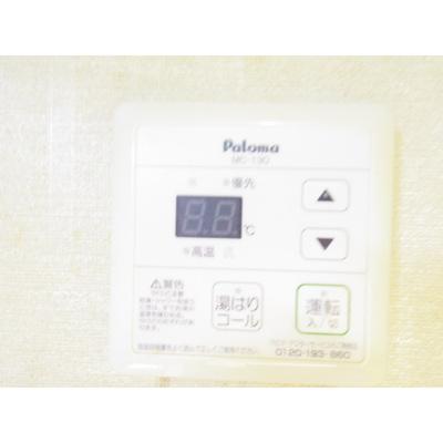 給湯器温度調節機能