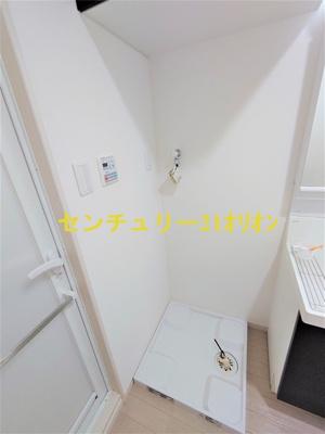 【トイレ】Aurum Court(オーラムコート)