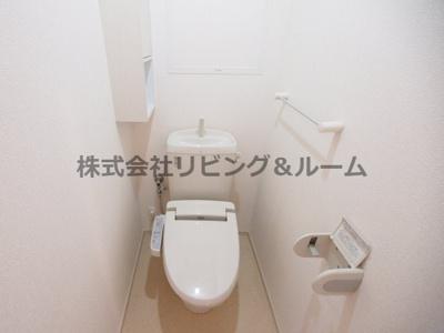 【トイレ】ジャムタウン W棟