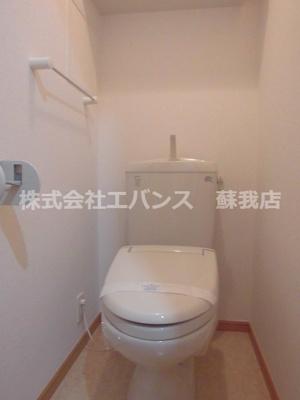 【トイレ】アルカンシエル