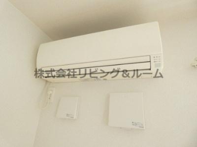 【設備】スマート アメジスタ