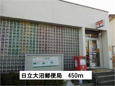 日立大沼郵便局まで450m