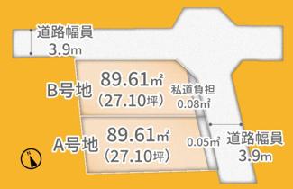 【土地図】宇治市木幡南山B号地 売土地