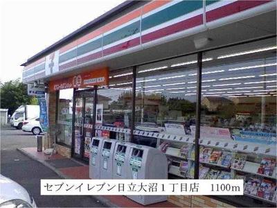 セブンイレブン大沼店まで1100m