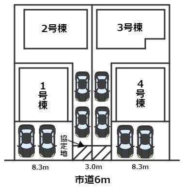 【区画図】碧南市入船町21-1期新築分譲住宅 2号棟