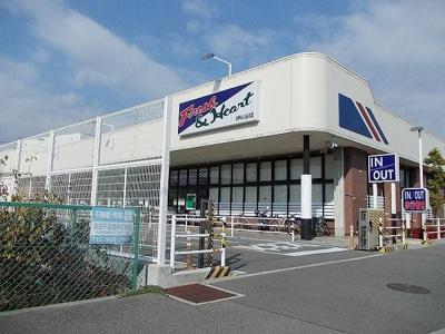 スーパーマルアイ伊川谷店まで450m