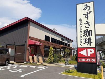 上高地あずさ珈琲伊川谷店まで1100m