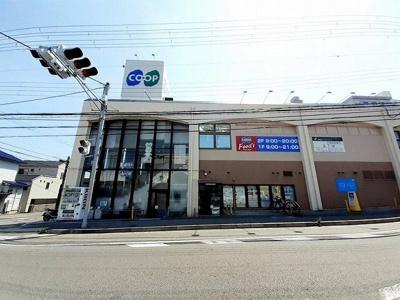 コープ大蔵谷店まで700m