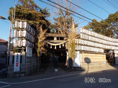 大鷲神社まで80m