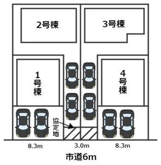 碧南市入船21-1期新築分譲住宅全体区画図です。