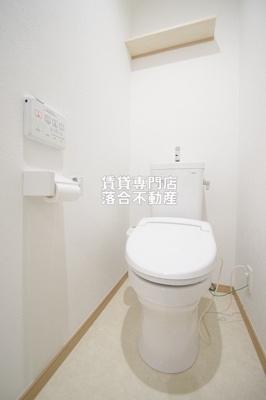 【トイレ】スターウッド共和