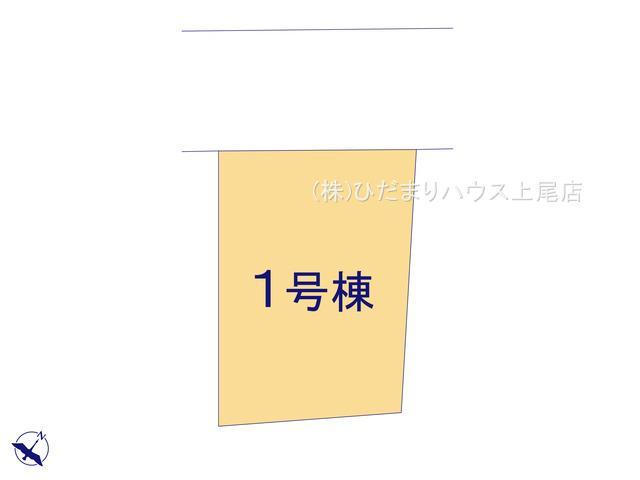 蓮田駅まで徒歩16分!! 駅にアクセスしやすいですね☆彡