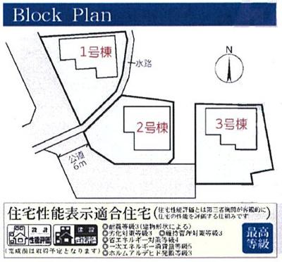 【区画図】リーブルガーデン下滝野1号地