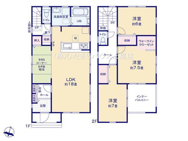 鴻巣市大間 第2 新築一戸建て リーブルガーデン 01