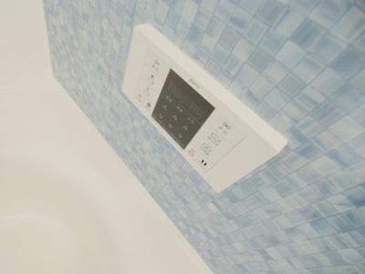 【浴室】ガーデン高取
