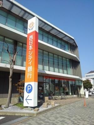 西日本シティ銀行 若松支店まで1700m