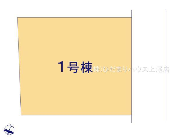 【区画図】上尾市二ツ宮 新築一戸建て 01