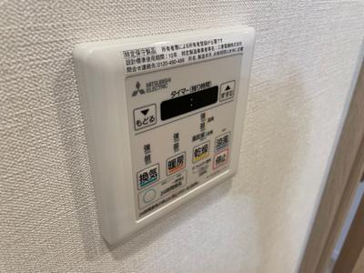 【設備】テラス阿佐ヶ谷