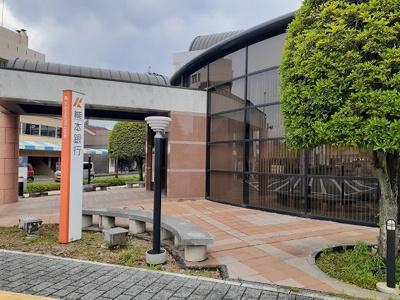 熊本銀行まで350m