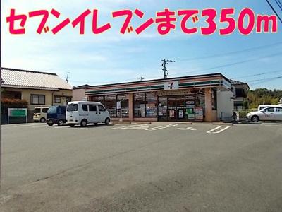 セブンイレブン玉名山田店まで350m