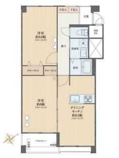 新規内装リノベーションで室内一新、12階南向きで眺望良好!