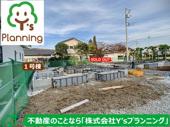 清水町伏見Ⅱ 新築戸建 全2棟 (1号棟)の画像