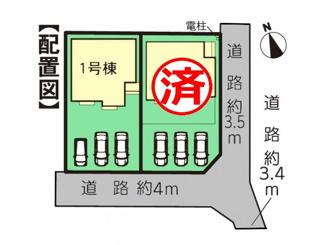 【区画図】清水町伏見Ⅱ 新築戸建 全2棟 (1号棟)