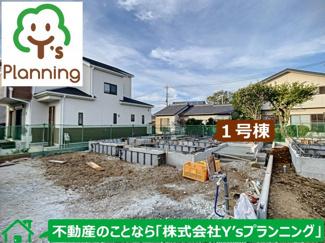 【外観】清水町伏見Ⅱ 新築戸建 全2棟 (1号棟)