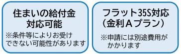 【その他】【FIT・リビング階段】中央区壺川1丁目1期-1号棟