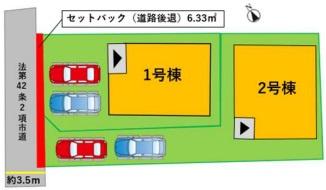 ■カーナビ:熊本県熊本市中央区壺川1丁目2-5付近
