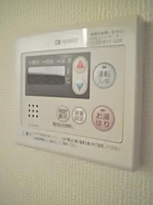 【セキュリティ】シューフルール