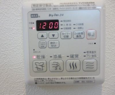 【内装】シャーメゾン竹の塚