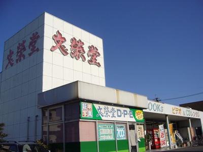 文栄堂(書店)まで1100m