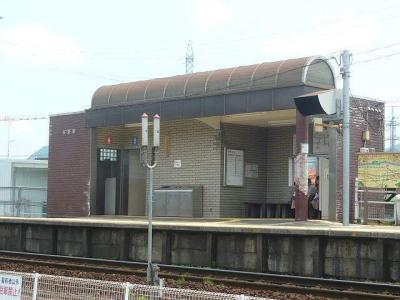 JR山口線 矢原駅まで600m