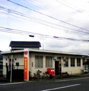 吉敷郵便局まで600m