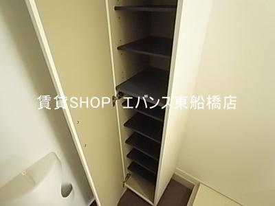 【収納】ニューステージ船橋