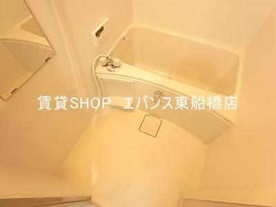 【浴室】ニューステージ船橋