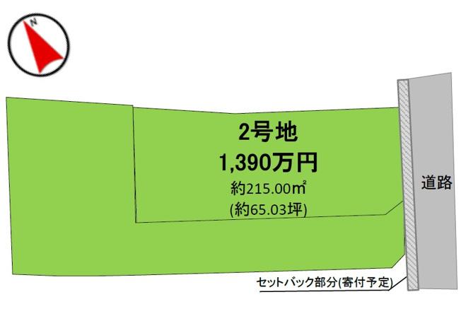 マスダ茎崎店