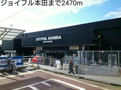 ジョイフル本田まで2470m