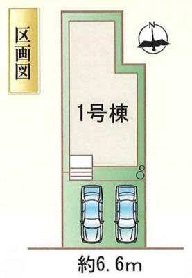 【区画図】港区七反野 全1棟 1号棟<仲介手数料無料>福田小・南陽中 新築一戸建て