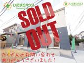 土浦市桜ケ丘町4期 新築戸建の画像