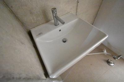 【洗面所】Ferioときわ台