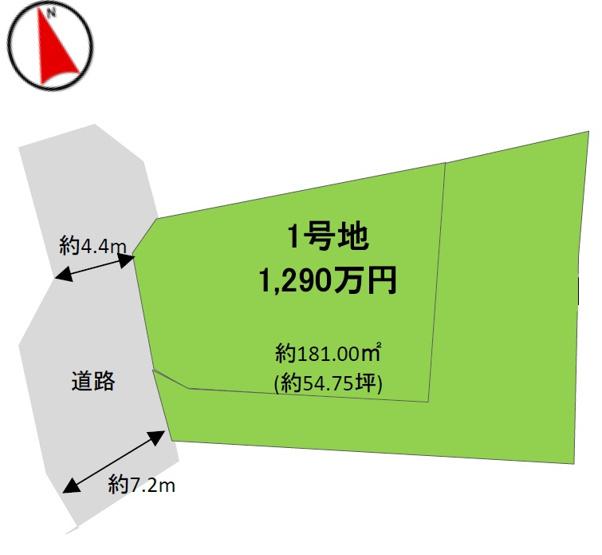 【外観】牛久市田宮町12期 全2区画