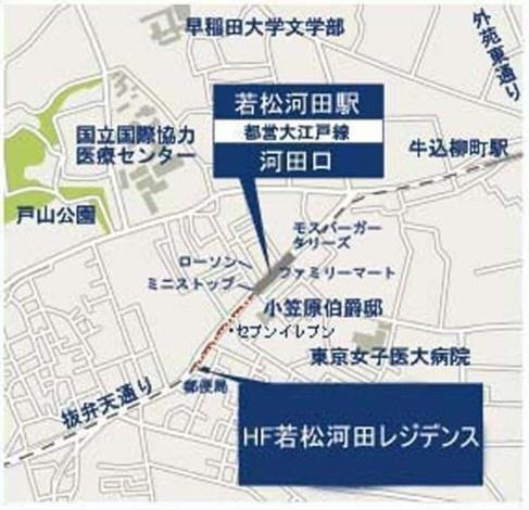 【地図】HF若松河田レジデンス