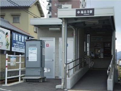 福音寺駅まで750m