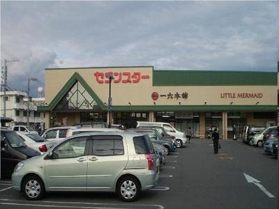 セブンスター石井店まで750m