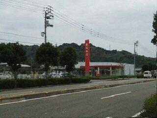 愛媛銀行まで140m