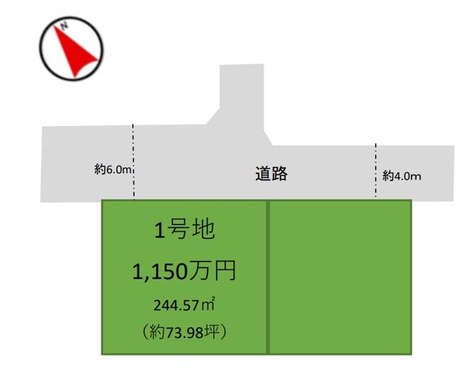 【土地図】土浦市烏山6期 全2区画