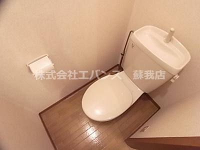 【トイレ】サンシャインA