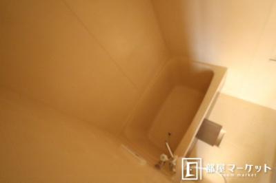 【浴室】エクセレントハイツB